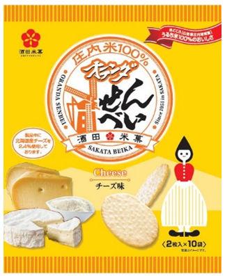 大袋チーズ