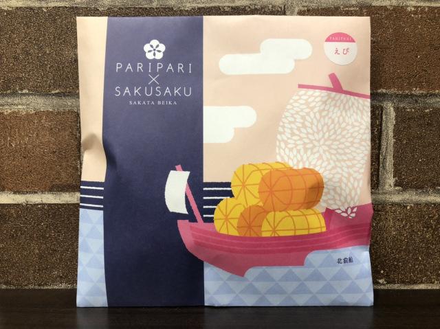 【特別企画 期間限定販売】PARIPARI×SAKUSAKU えび味 単品