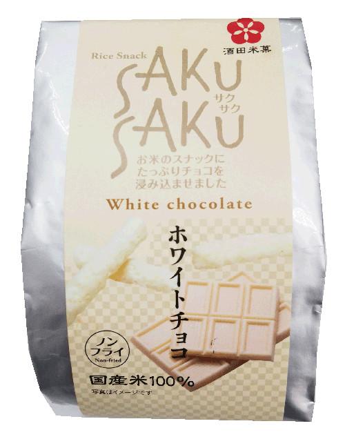 SAKUSAKU ホワイトチョコ