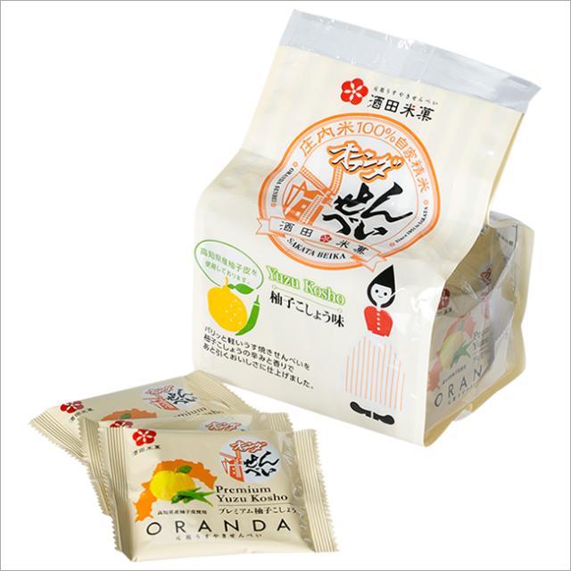 オランダせんべい 柚子こしょう味 小袋入(12袋入)