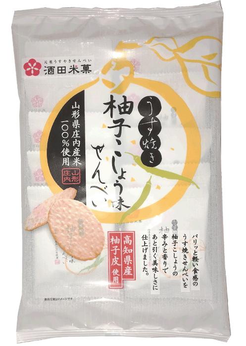 うす焼き柚子こしょう味せんべい 1袋