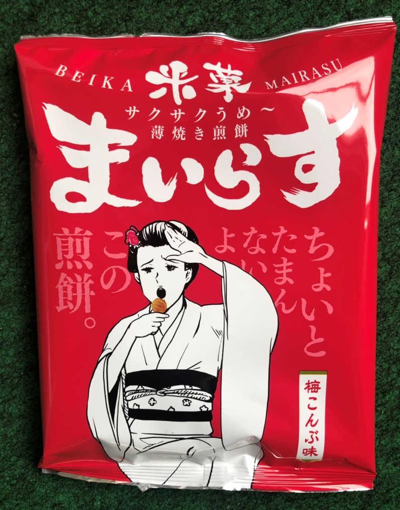 米菓 まいらす 梅こんぶ味