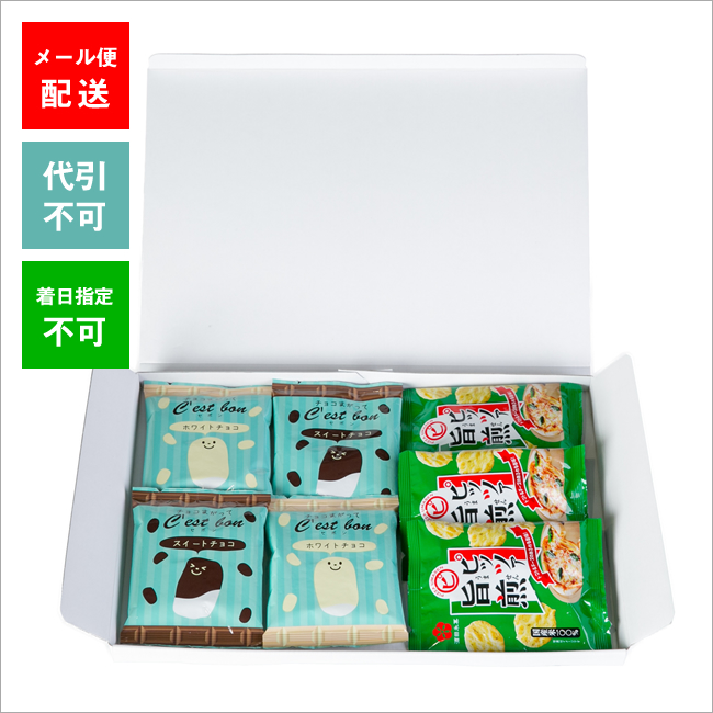 酒田米菓 お味見セット