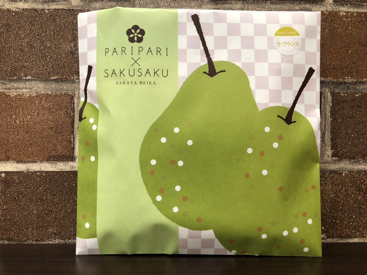 【特別企画 期間限定販売】PARIPARI×SAKUSAKU ラ・フランスチョコ味 単品