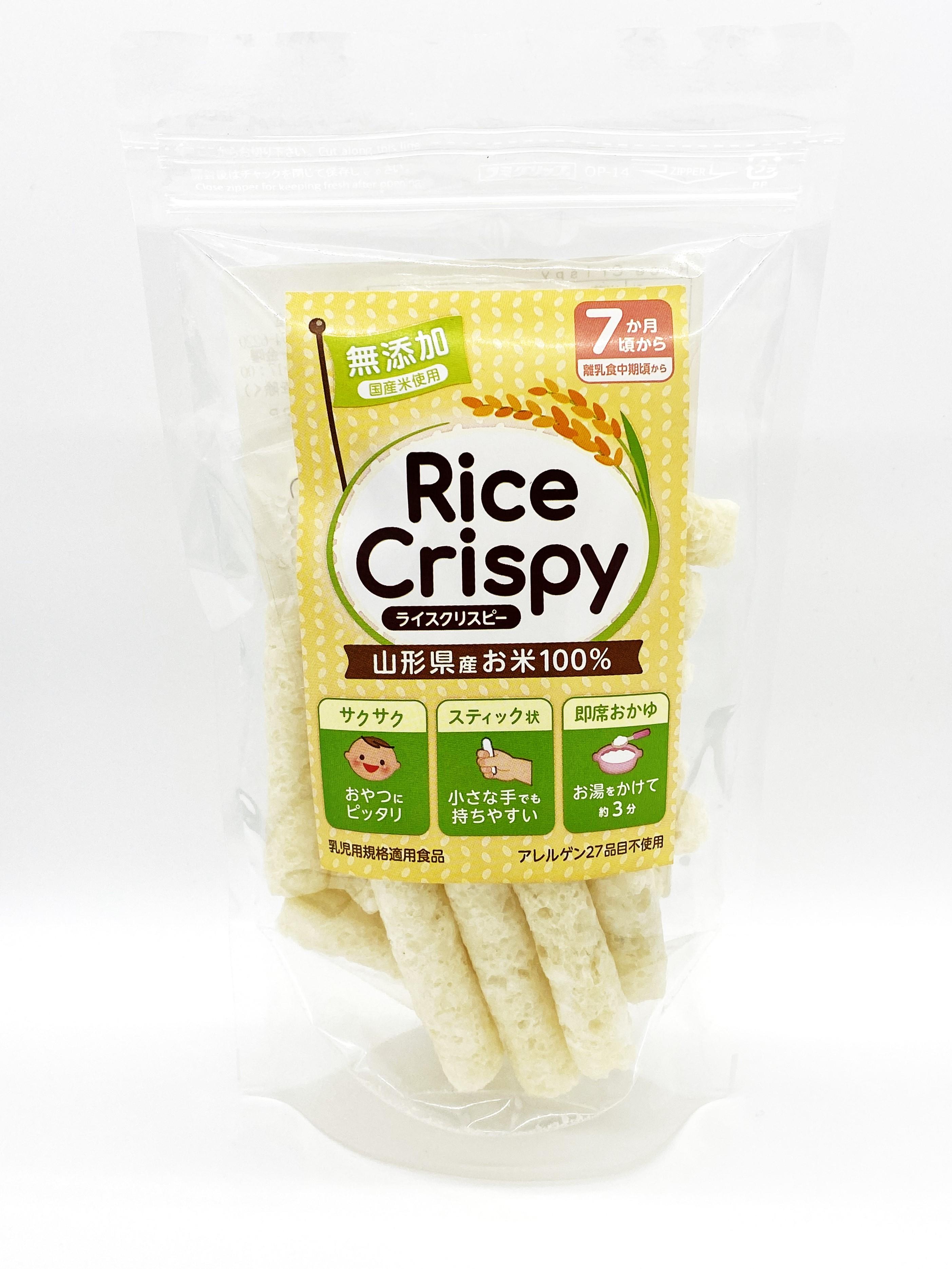Rice crispy(赤ちゃんせんべい)