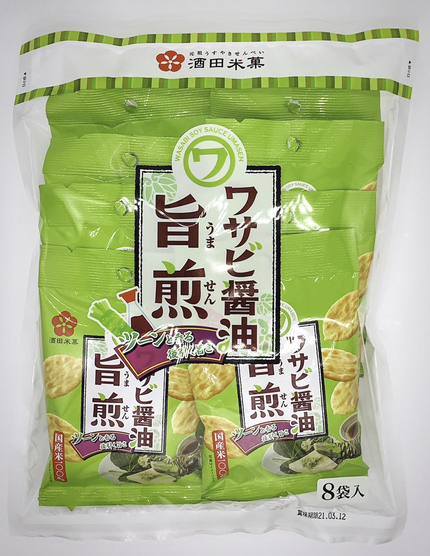 ワサビ醤油旨煎(8P)