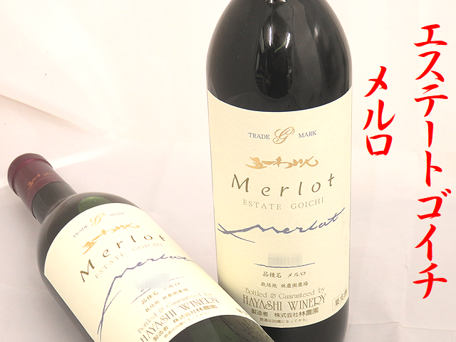 五一わいん エステートゴイチ メルロ ワイン通販 日本酒ショップくるみや