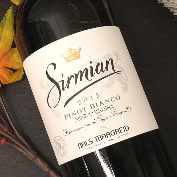 シルミアン・ピノ・ビアンコ 白 イタリアワイン通販 日本酒ショップくるみや