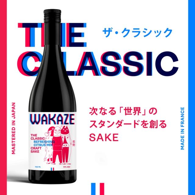 WAKAZE THE CLASSIC(ザ・クラシック)CRAFT SAKE 日本酒通販 日本酒ショップくるみや