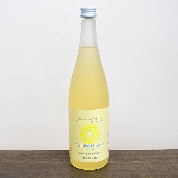 稲本屋利右衛門 トロピコリモーネ 焼酎ベースレモンリキュール通販 日本酒ショップくるみや