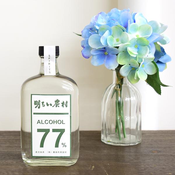 明るい農村 ALCOHOL77 高濃度スピリッツ 飲用可能&消毒用にも 日本酒ショップくるみや