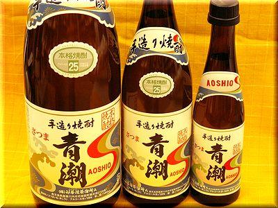 黒麹かめ壺仕込いも焼酎 青潮 日本酒通販 日本酒ショップくるみや