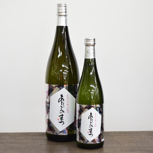 あたごのまつ 白鶴錦 純米大吟醸 日本酒ショップくるみや