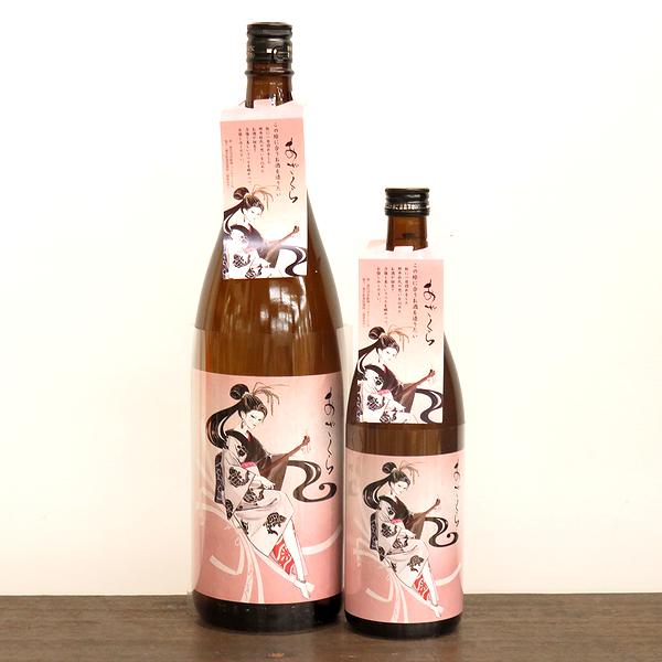 阿櫻 宴UTAGE ツバキアンナラベル 日本酒通販 日本酒ショップくるみや