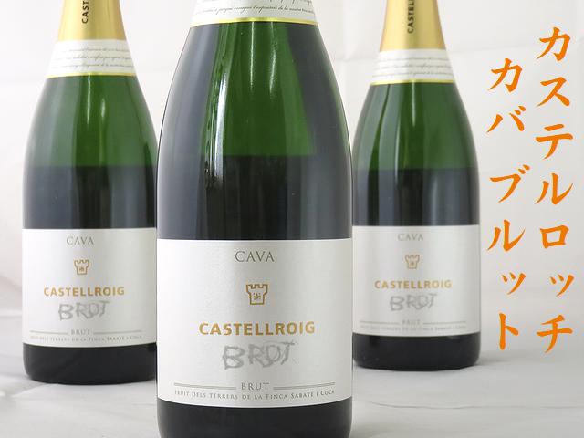 カステルロッチ カバ ブルット スパークリングワイン通販 日本酒ショップくるみや