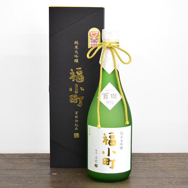 福小町 百田ひゃくでん 純米大吟醸40 秋田の地酒通販 日本酒ショップくるみや