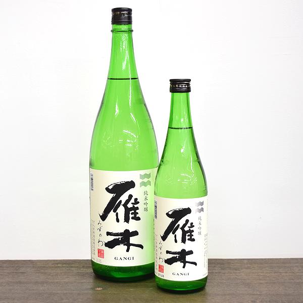 雁木 みずのわ 純米吟醸 ANA国際線ビジネスクラス採用 山口の地酒通販 日本酒ショップくるみや