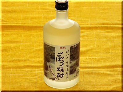 おいらせ清流野菜 ごぼう焼酎 日本酒ショップくるみや