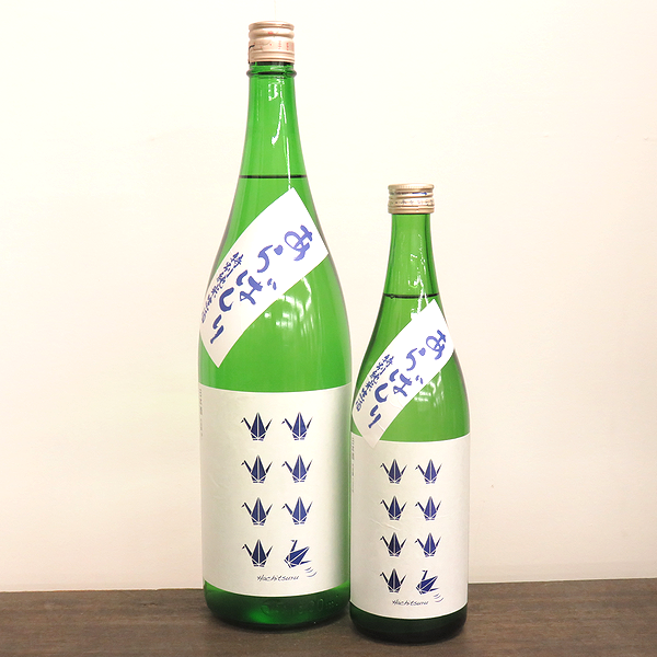 八鶴 あらばしり 特別純米生酒 八戸の地酒通販 日本酒ショップくるみや