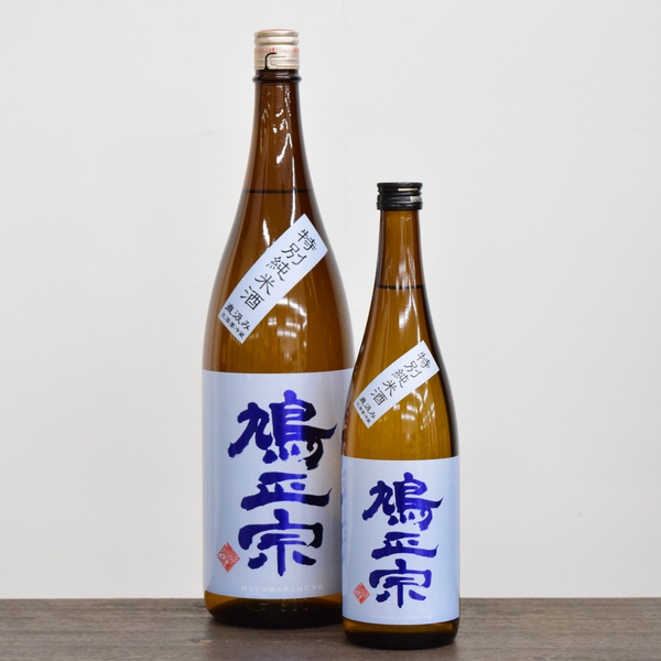 鳩正宗 直汲み 特別純米酒 生酒 十和田の地酒通販 日本酒ショップくるみや
