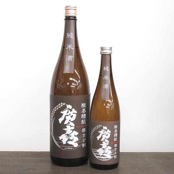 廣喜ひろき 純米酒 磨き七割 岩手の地酒通販 日本酒ショップくるみや