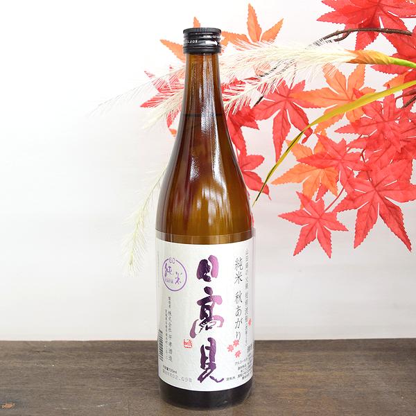 日高見 純米秋あがり 短稈渡舟 宮城の地酒通販 日本酒ショップくるみや