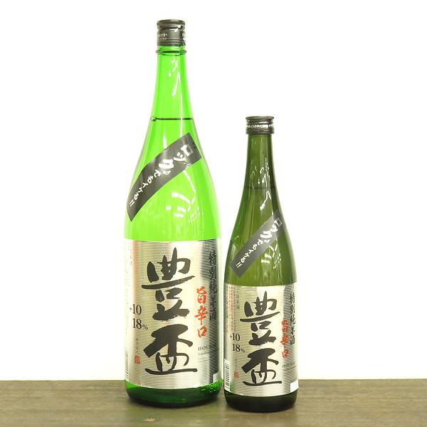 豊盃 旨辛口ドライ 特別純米酒 無濾過原酒 弘前の地酒通販 日本酒ショップくるみや