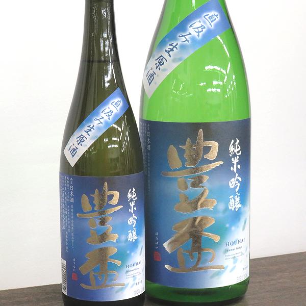豊盃 直汲み 純米吟醸豊盃米 無濾過生原酒 弘前の地酒通販 日本酒ショップくるみや