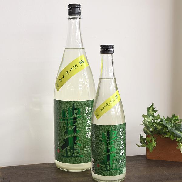 豊盃 純米大吟醸 おりがらみ生酒 緑ななこ塗り 豊盃米49 弘前の地酒通販 日本酒ショップくるみや