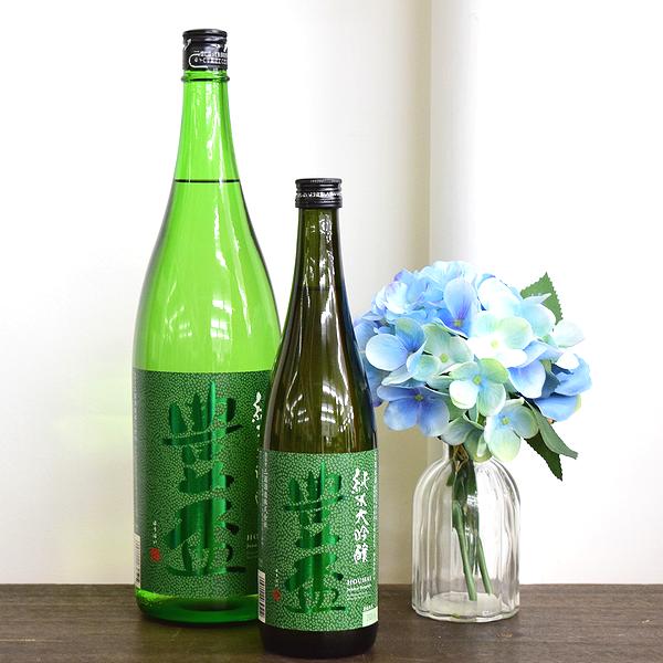 豊盃 純米大吟醸 緑ななこ塗 山田錦&豊盃米 弘前の地酒通販 日本酒ショップくるみや