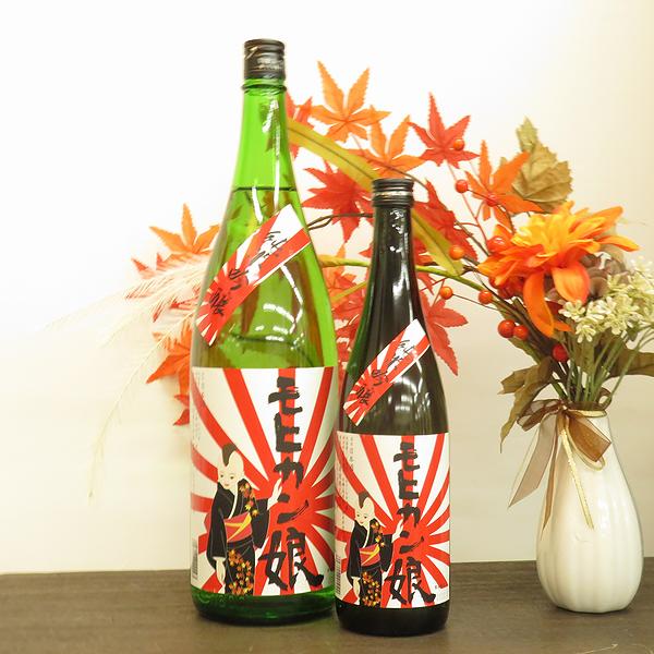 豊盃 モヒカン娘 純米吟醸 弘前の地酒通販 日本酒ショップくるみや