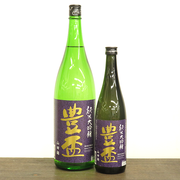 豊盃 純米大吟醸 山田錦48 紫ななこ塗 火入れ 弘前の地酒通販 日本酒ショップくるみや