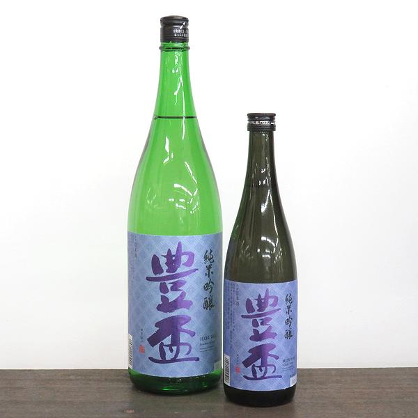 豊盃 純米吟醸 山田錦55 火入れ 弘前の地酒通販 日本酒ショップくるみや