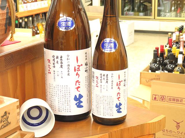 福小町 純米しぼりたて生原酒 秋田の地酒通販 日本酒ショップくるみや