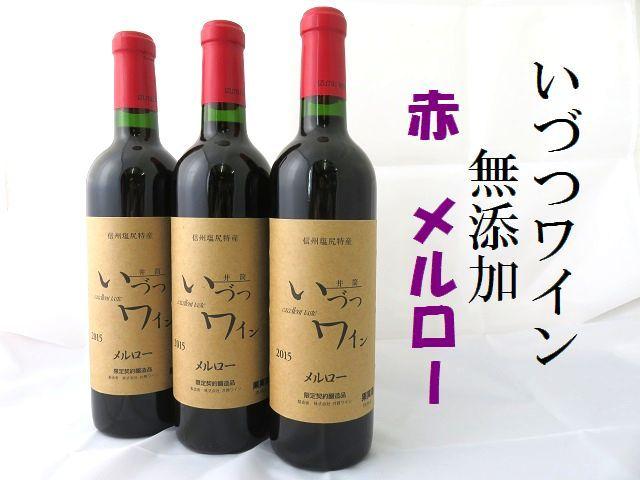 井筒無添加ワイン 赤 メルロー 720ml
