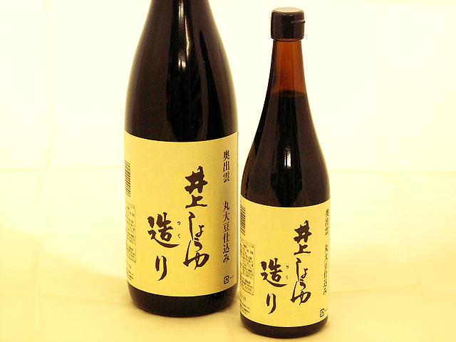 井上しょうゆ造り 日本酒ショップくるみや