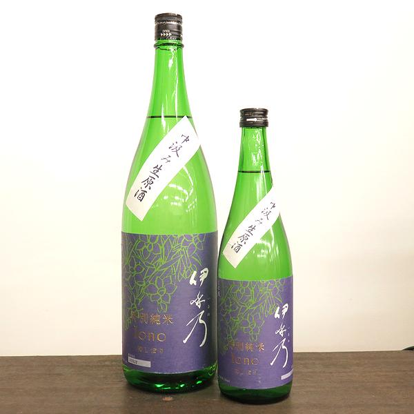 伊乎乃いおの 特別純米 初しぼり 中汲み生原酒 日本酒通販 日本酒ショップくるみや