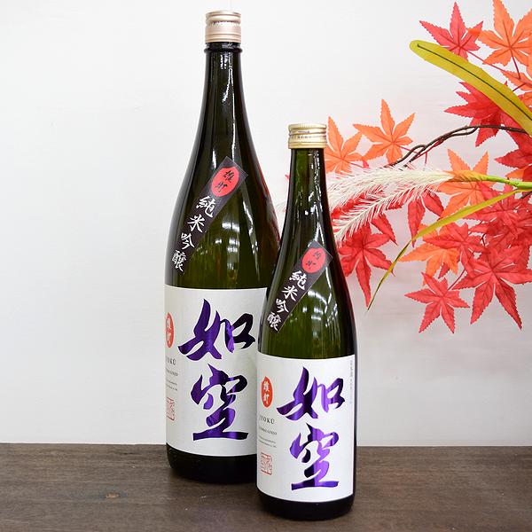 如空 純米吟醸 雄町 青森の地酒通販 日本酒ショップくるみや