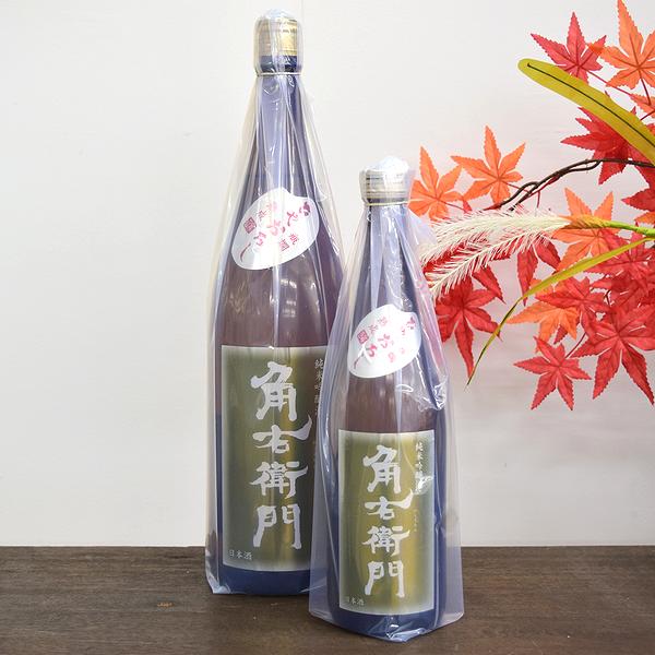 角右衛門 ひやおろし 純米吟醸 秋田の地酒通販 日本酒ショップくるみや