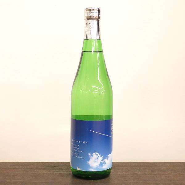 伯楽星 顔を上げ 少しずつ前へ ひとめぼれ、蔵の華 純米大吟醸 日本酒ショップくるみや