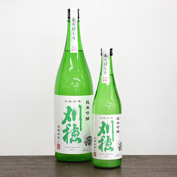 刈穂 あらばしり純米吟醸生酒 全量槽掛け搾り 秋田の地酒通販 日本酒ショップくるみや
