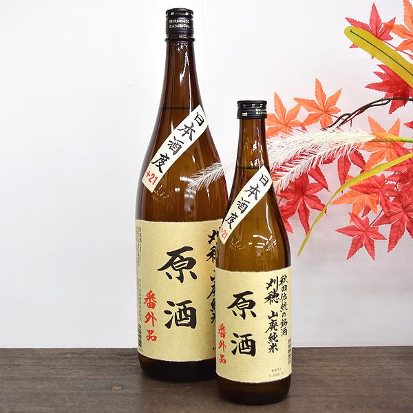 刈穂 超辛口番外品 山廃純米原酒 日本酒度+21 秋田の地酒通販 日本酒ショップくるみや