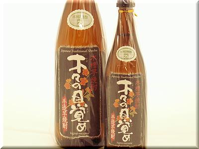 木槽芋焼酎 木々の目覚め 黒麹 芋焼酎通販 日本酒ショップくるみや