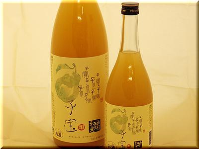 子宝リキュール 山形ラフランス ラフランスリキュール通販 日本酒ショップくるみや