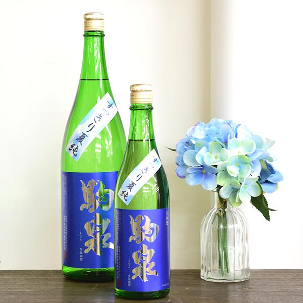 駒泉 夏純 夏の純米吟醸 青森の地酒通販 日本酒ショップくるみや