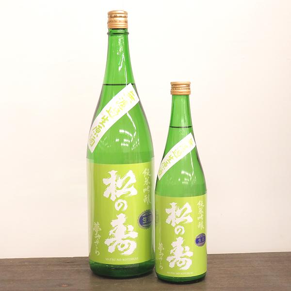 松の寿 夢ささら純米吟醸無濾過生原酒 雑誌サライ2021年いま呑むべき極上の20本選定 栃木の地酒通販 日本酒ショップくるみや