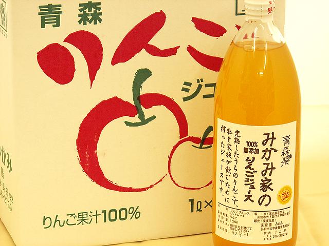 みかみ家のりんごジュース 100%無添加 ジョナゴールド 1L