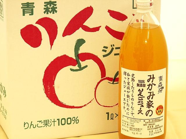 みかみ家のりんごジュース 100%無添加 王林 日本酒通販 日本酒ショップくるみや