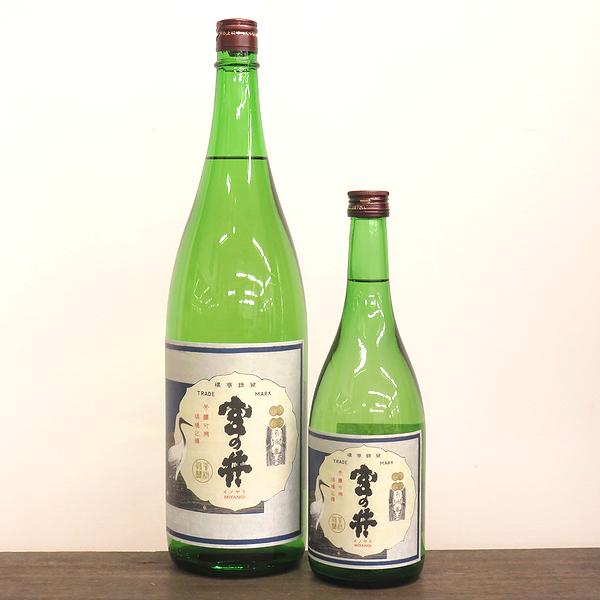 宮の井 純米酒 日本酒通販 日本酒ショップくるみや