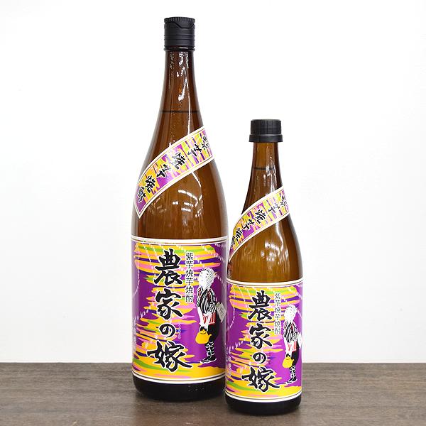 紫芋焼芋焼酎 農家の嫁 25度 日本酒ショップくるみや